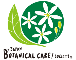 日本ボタニカルケア協会
